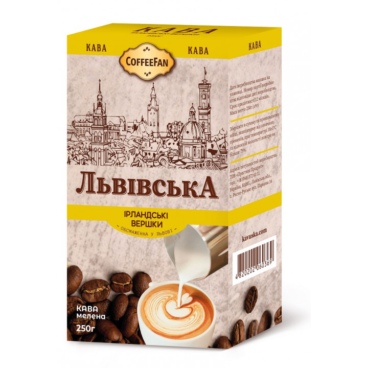 Кава з ароматом ірландських вершків мелена дрібний помол 250г
