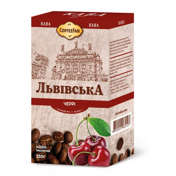 Кава з ароматом вишні мелена дрібний помол 250г