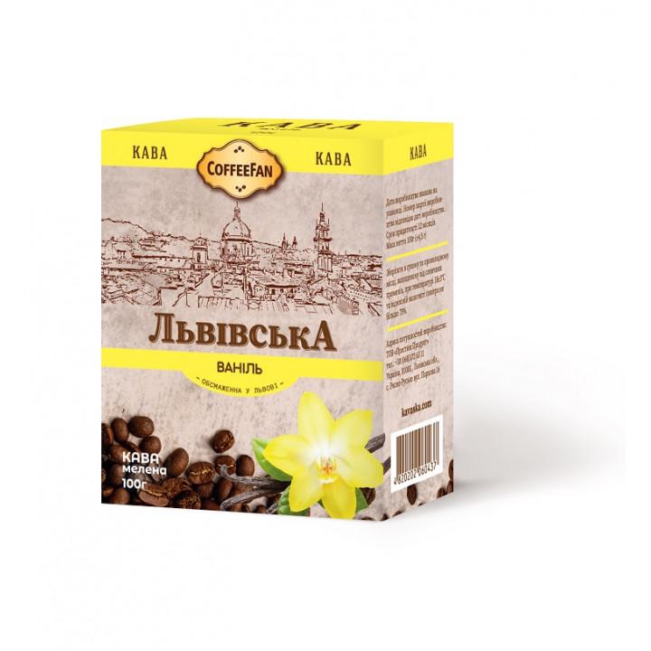 Кава з ароматом ванілі мелена дрібний помол 100г