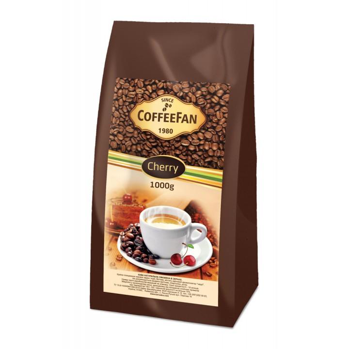 """Кава """"CoffeeFan"""" Cherry зерно 1000г"""