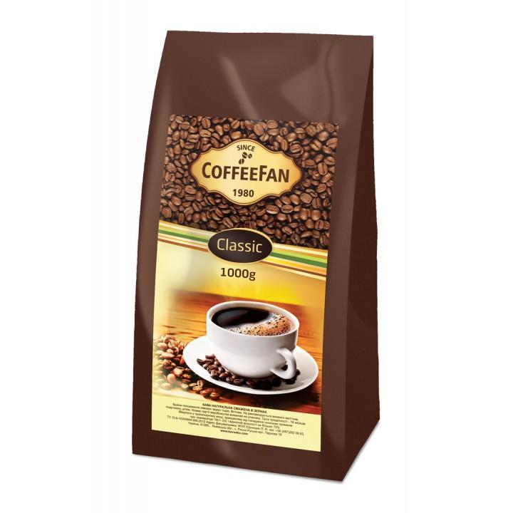 """Кава """"CoffeeFan"""" Classic зерно 1000г"""